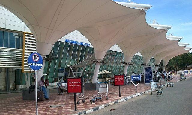 Nearest Airport to Munnar