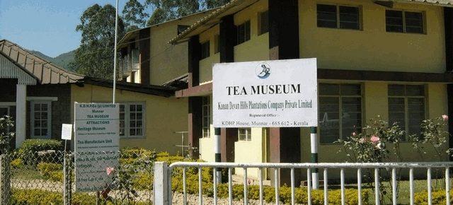 Kanan Devan Company Owns the tea Estates in Munnar