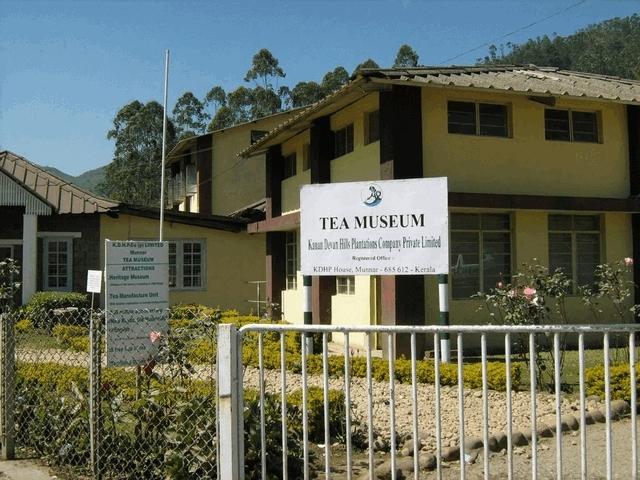 KDHP Munnar Tea Museum-Kannan Devan Hill Plantation Tea Museum